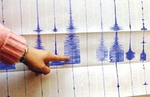 activité sismique en Algérie